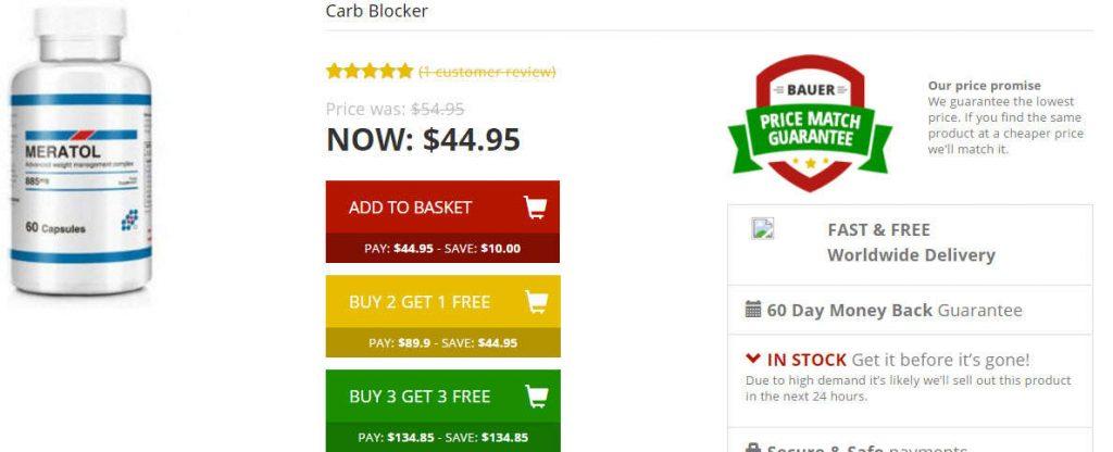 Meratol_carb_price_blocker